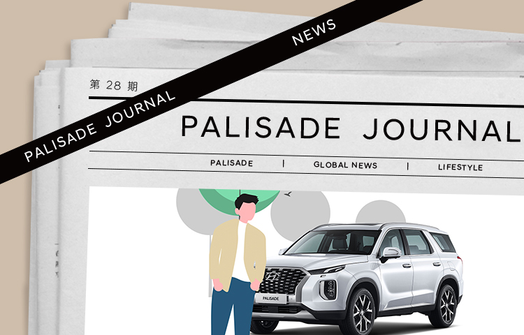 PALISADE JOURNAL | 看练习生奶爸如何路转超能老爸
